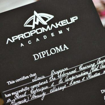 apropomakeup_diploma